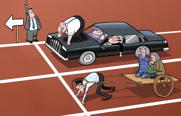 china-poor-kids-rich-kids-comic-strip